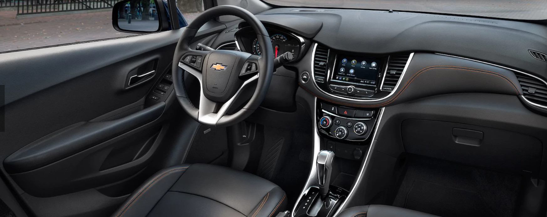 2018 Chevrolet Trax For Sale In Sylvania Oh Dave White Chevrolet