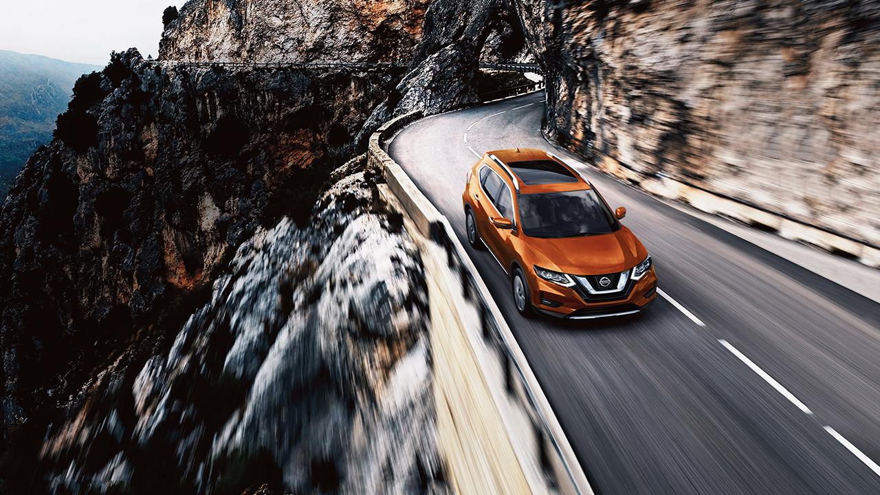 2017 Nissan Rogue Trim Levels