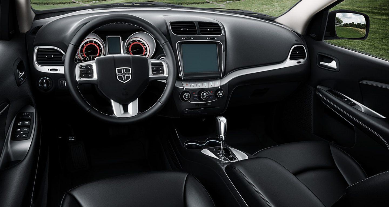 Dodge Journey Interior >> New 2018 Dodge Journey Se
