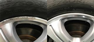Wheel- Repair