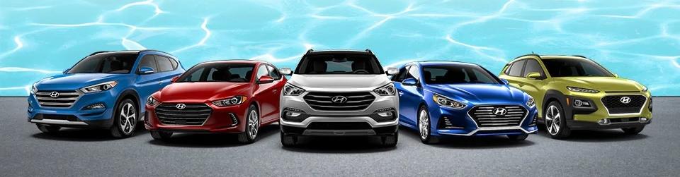 Grandes ofertas de leasing de Hyundai cerca de Stafford, VA