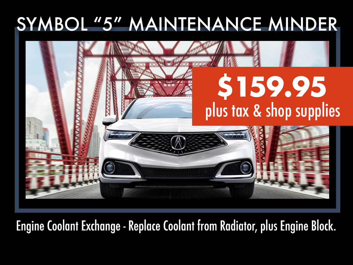 Acura Symbol 5 Coupon