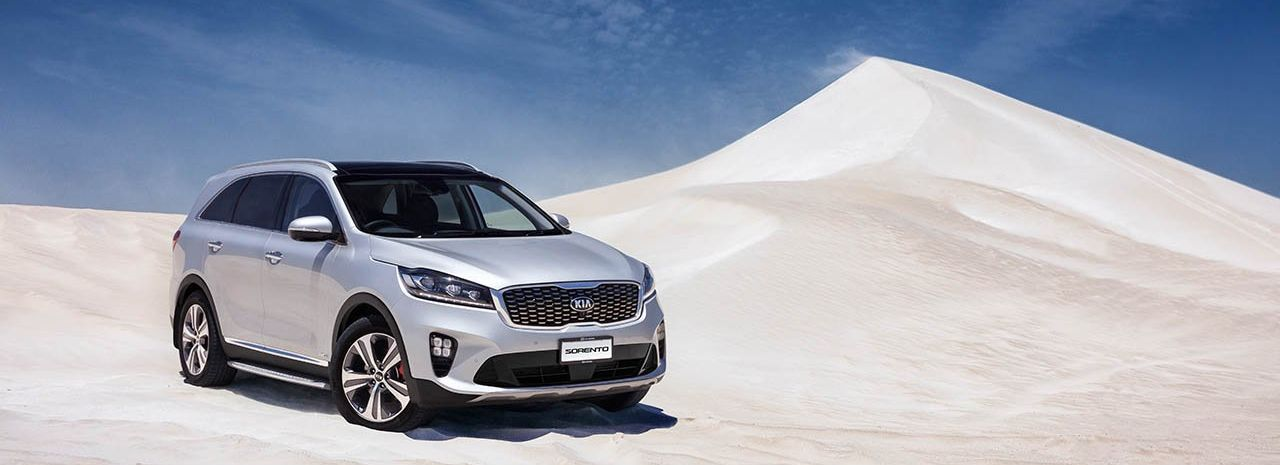 2019 Kia Sorento for Sale near Council Bluffs, IA