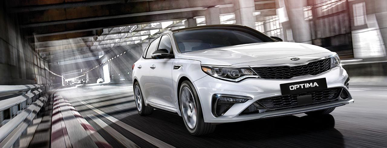 2019 Kia Optima for Sale near Bellevue, IA