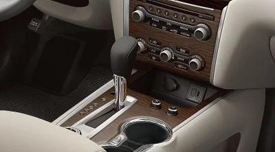 2019 Nissan Pathfinder Center Console