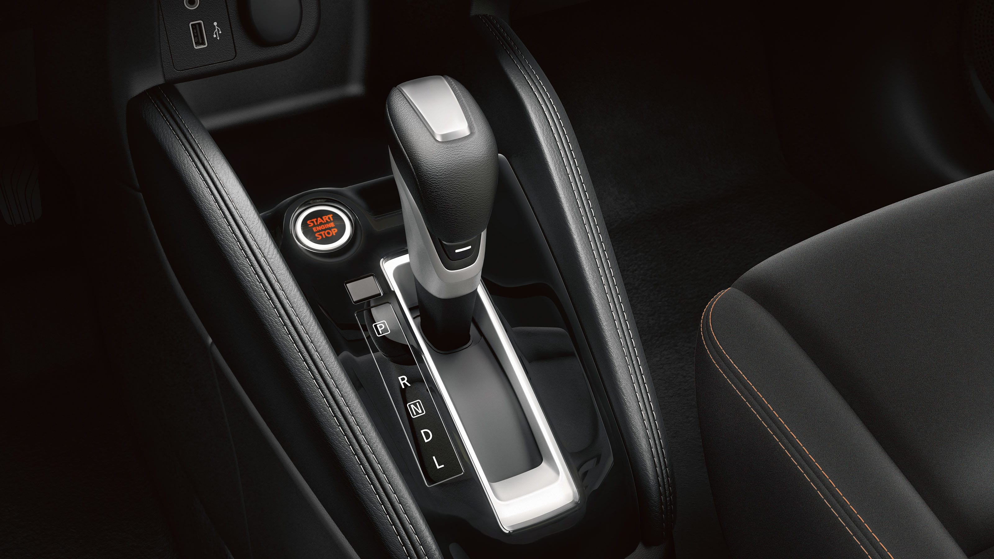Gear Shift in the 2019 Nissan Kicks