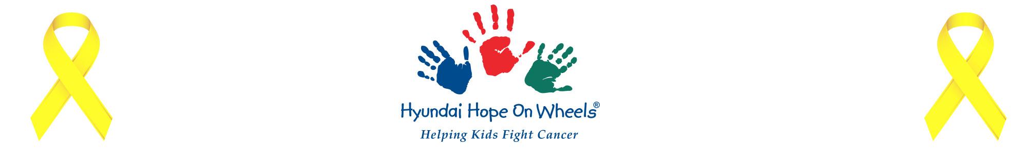 Hyundai Hope On Wheels®