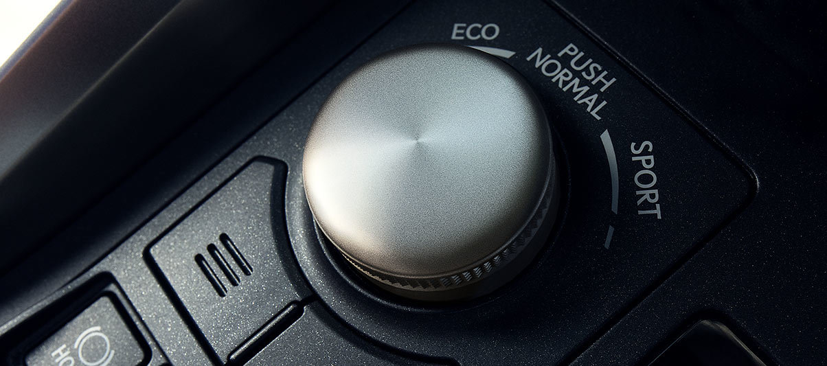Drive Mode Select in the 2020 NX 300