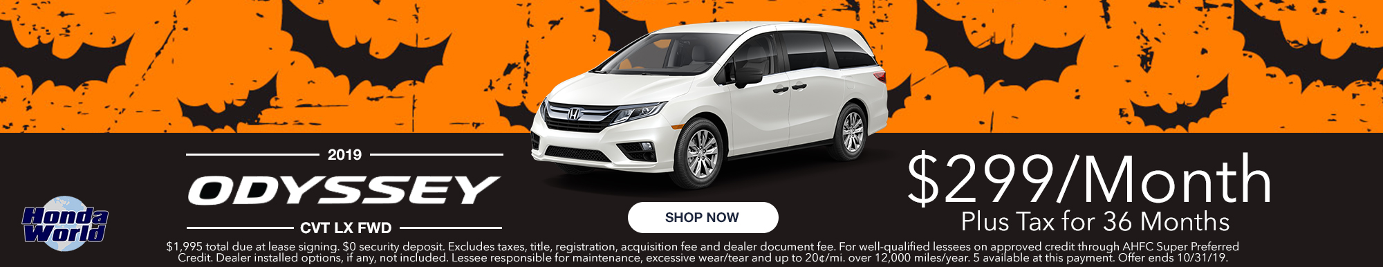 2019 Honda Odyssey Lease Offer $299 a month