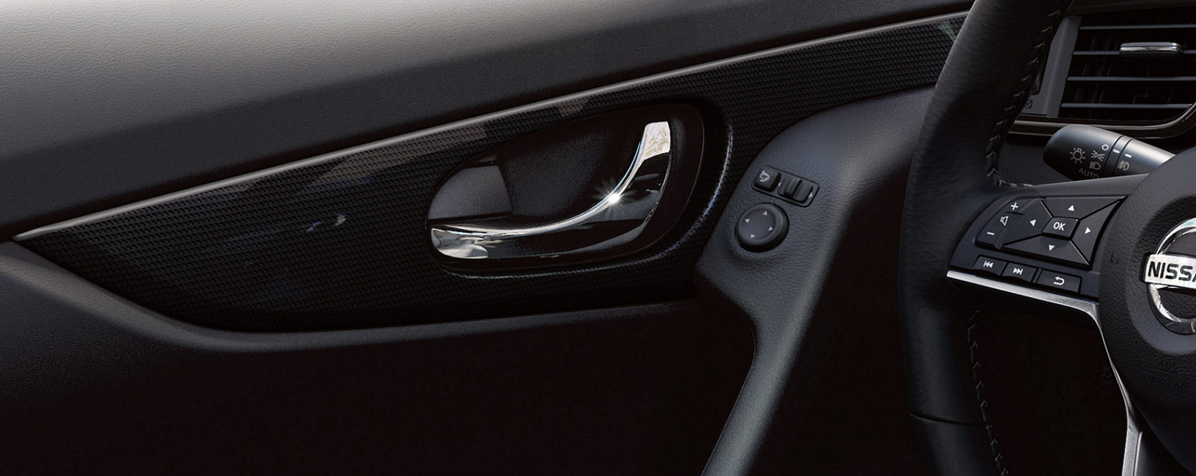 Stylish Accents in the 2020 Rogue