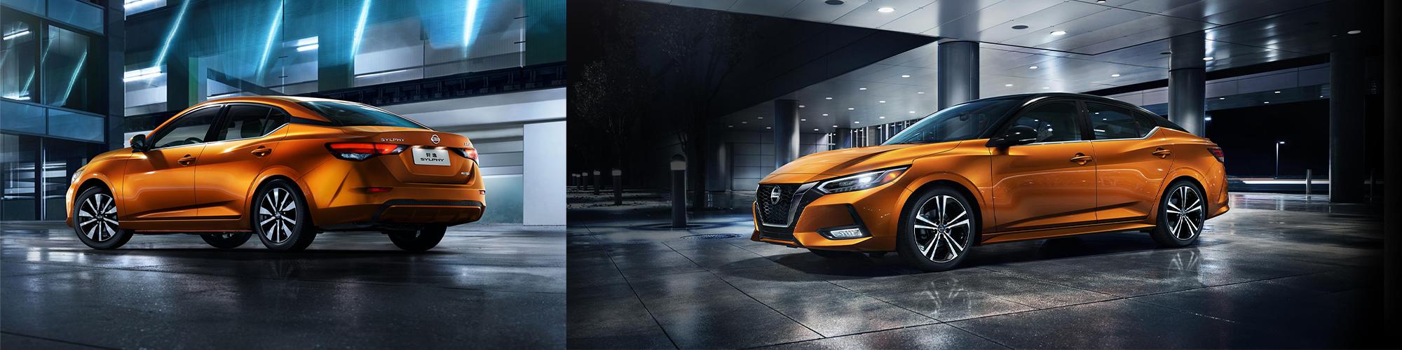 2020 Nissan Sentra For Sale