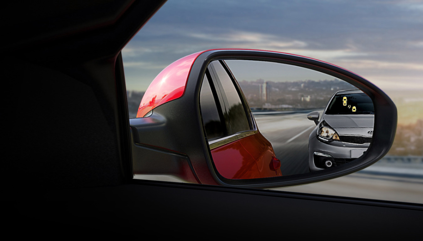 Blind Spot Collision Warning in the 2020 Kia Forte