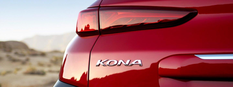 Hyundai Kona 2020 a la venta cerca de Burke, VA