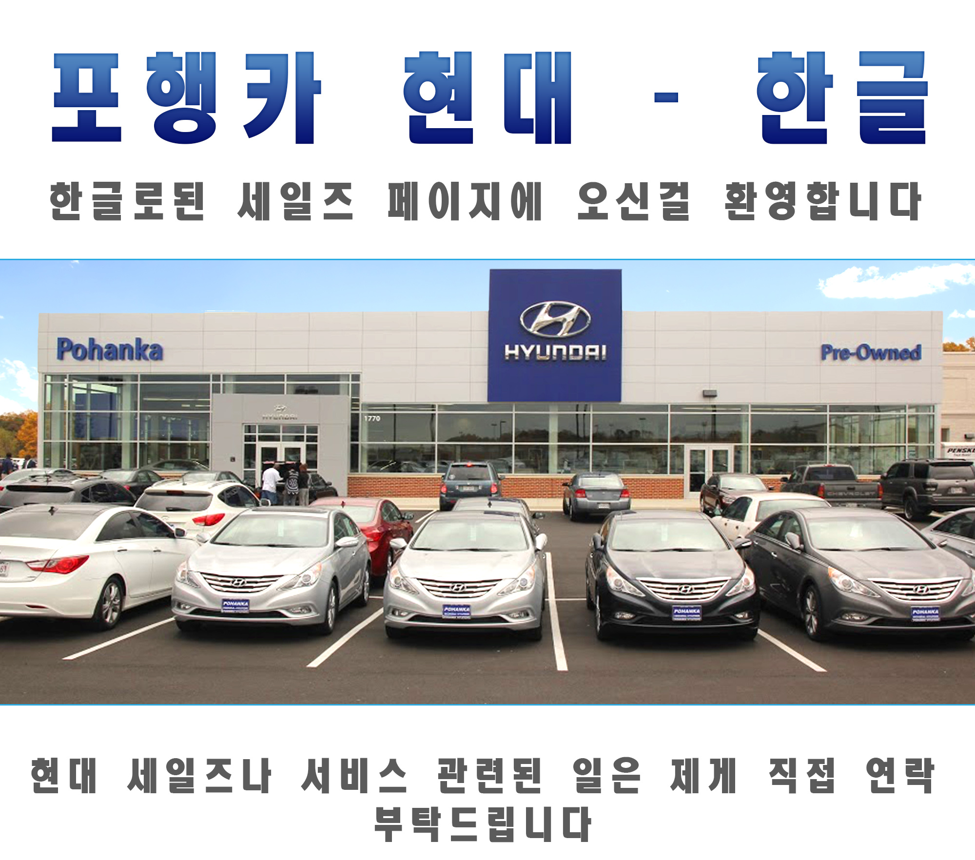 2019 Hyundai Kona Lease Special: Pohanka Hyundai Of Capitol Heights
