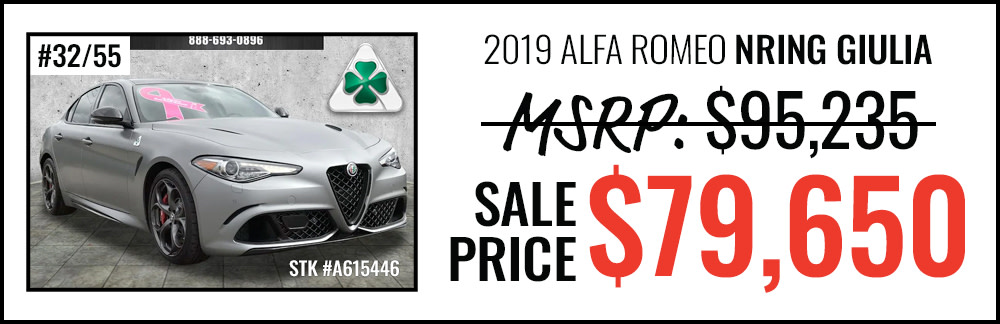 2019 Alfa Romeo Nring Giulia Starting at $79,650
