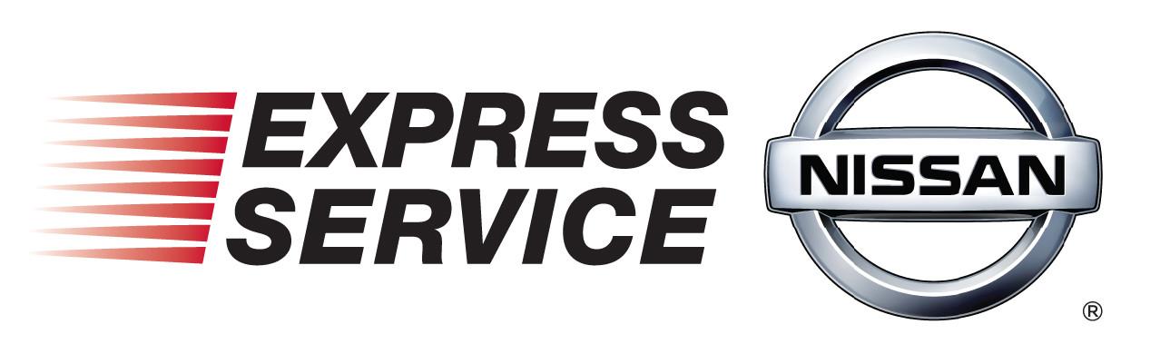 Nissan Vehicle Recall Information Request - Landers Nissan