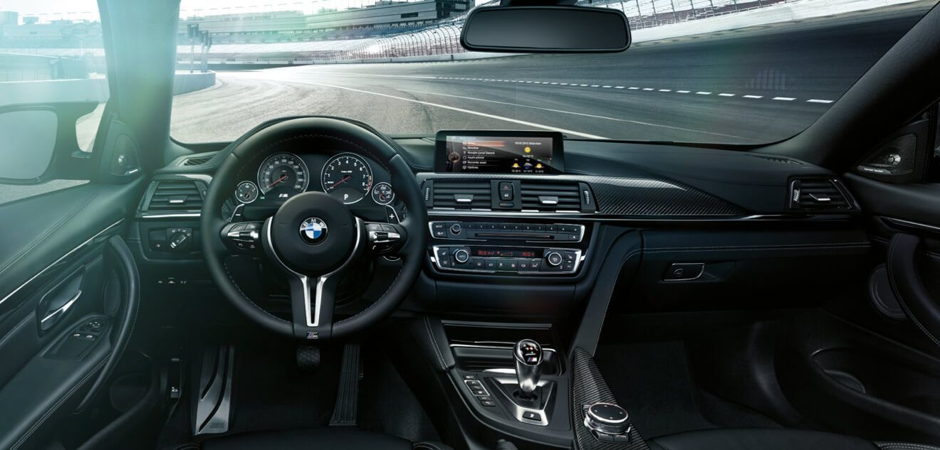 Marvelous Interior Of The 2018 M4 Photo Gallery