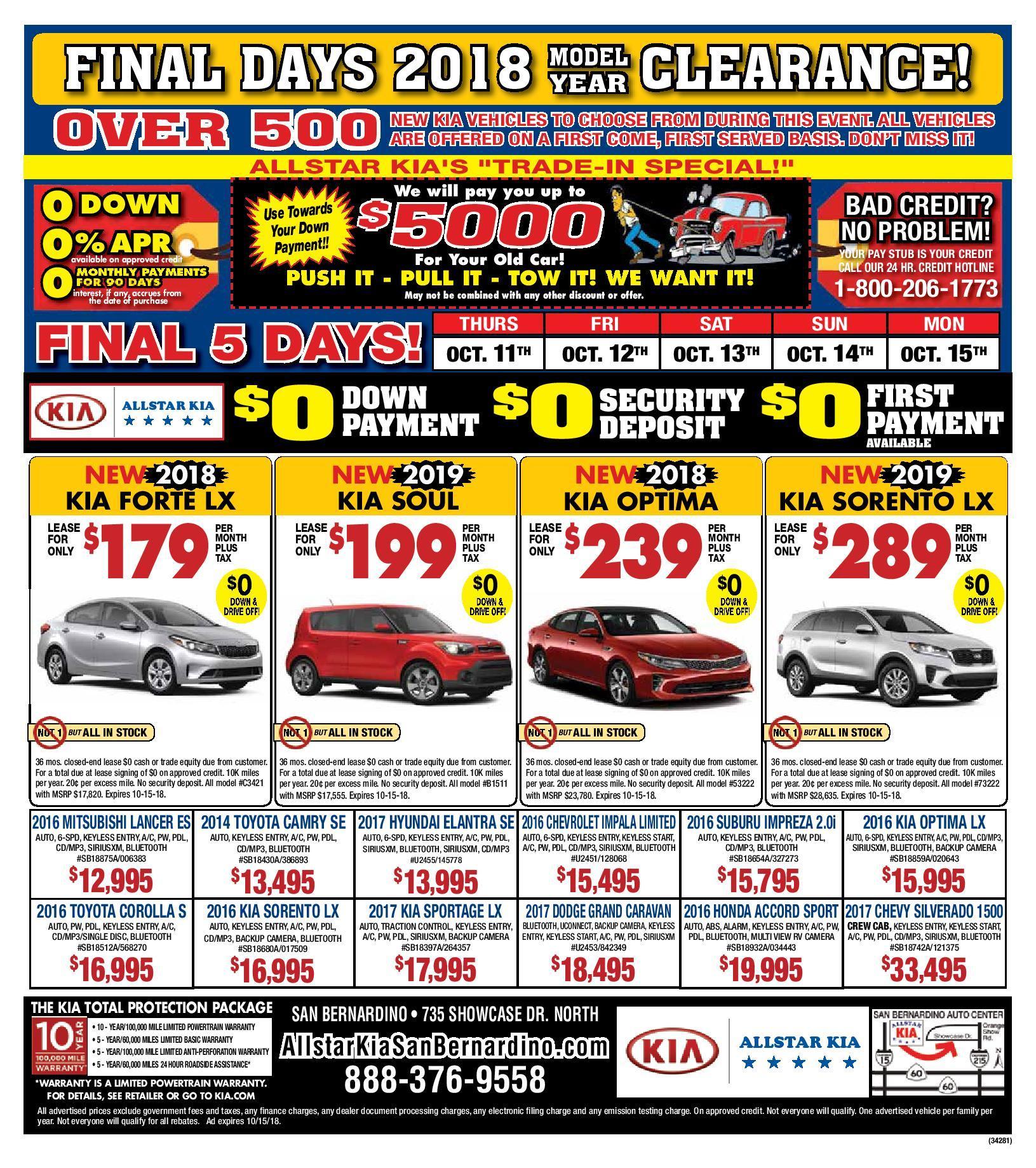 Current Ads | Kia Coupons | All Star Kia San Bernardino
