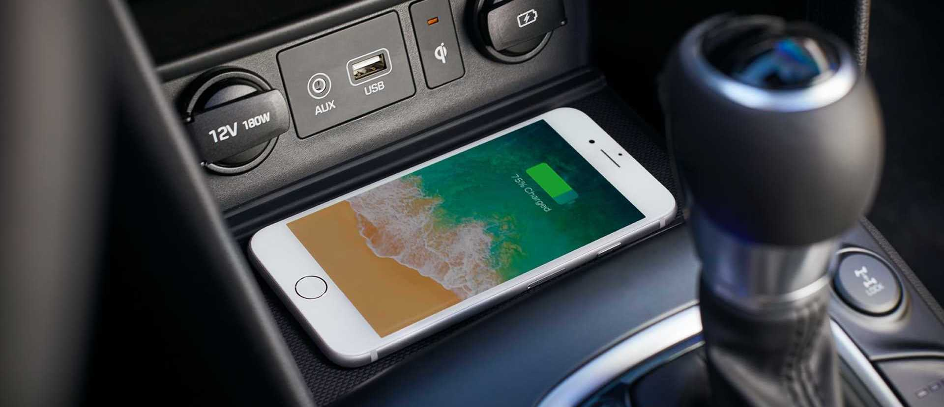 Available Wireless Charging in the 2020 Kona