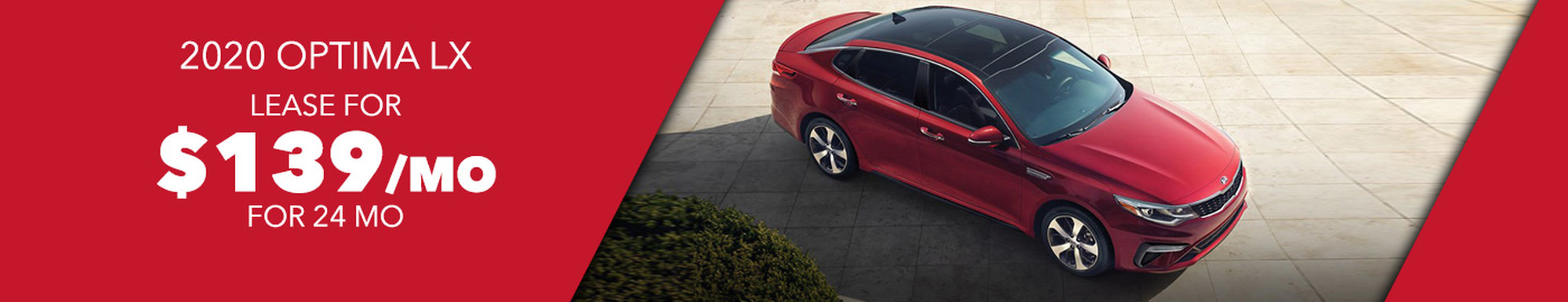 New Optima Offer