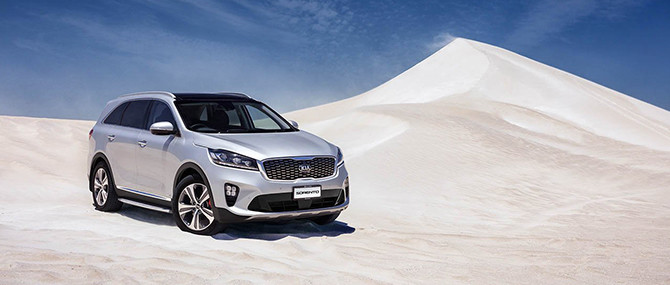 New 2019 Sorento Kia of Covington